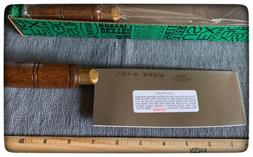 Dexter Russell Perfect Japanese/Chinese-Vegetable Cleaver/Kn